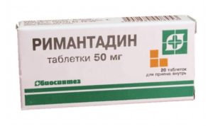 remantadin_tabletki_50mg_20